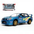 [MOTORMAX] 1:24 Tuning Car Building Kit - 75700