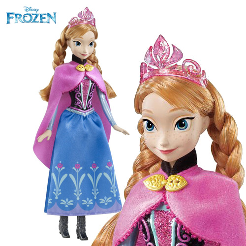 Frozen Sparke Anna of Arendell doll - Y9958